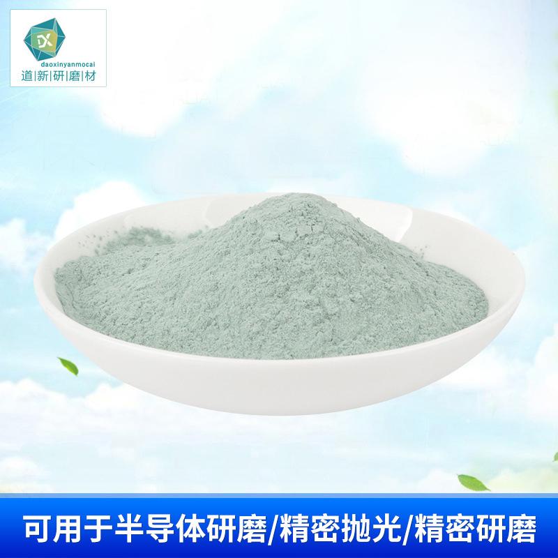 湿法球磨绿碳化硅